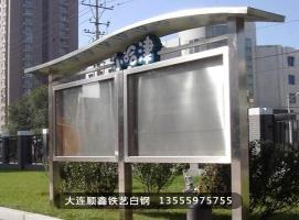 白钢广告亭